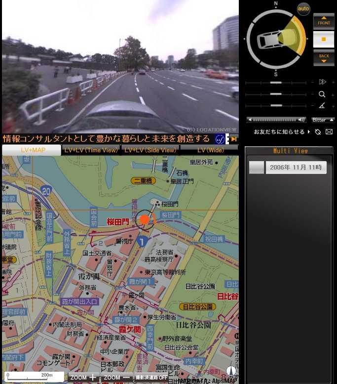 LOCATION VIEW (360度ハイブリッドマップ)